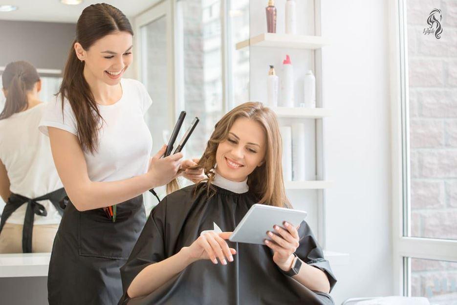 مدارک لازم برای تاسیس آموزشگاه آرایشگری