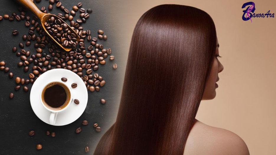مزیت های شگفت انگیز کافئین برای سلامت پوست و مو
