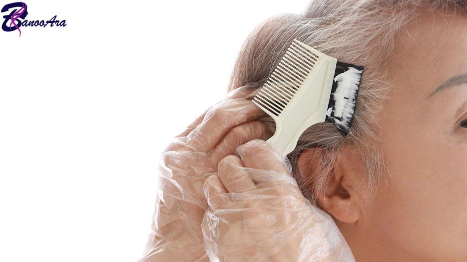 چگونگی رنگ کردن موی سفید
