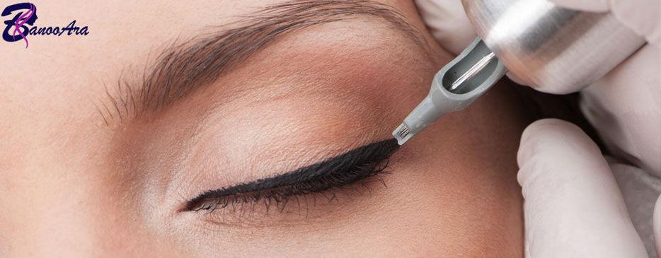 پاک کردن تاتو خط چشم