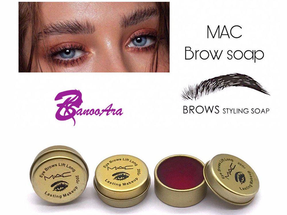 Mac Eyebrow Soap